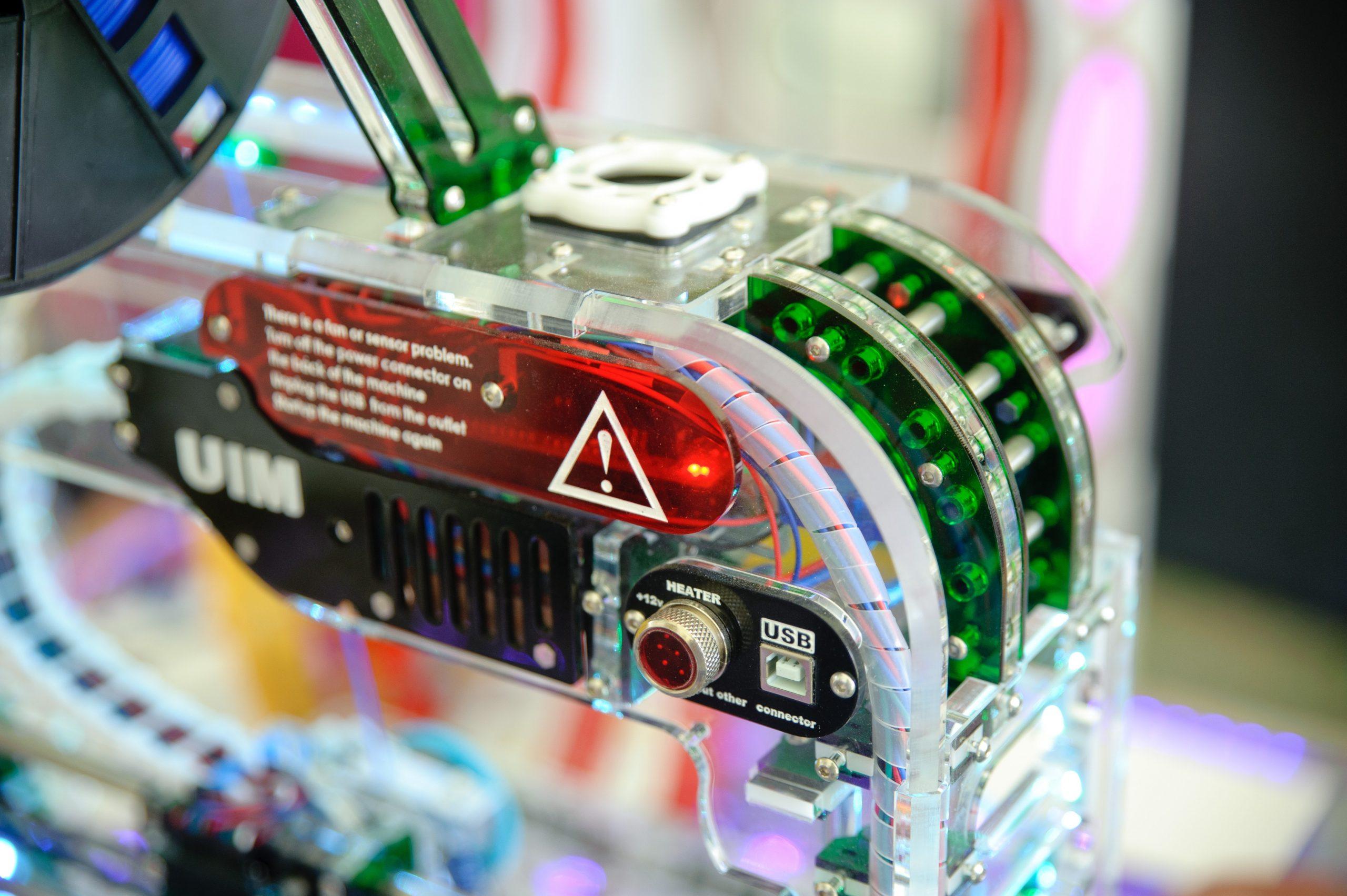 機械学習 画像処理検査システム